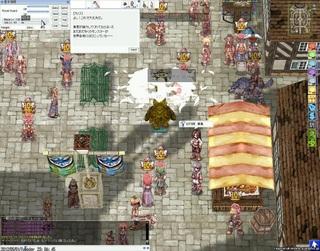 20120501_screenGimle[Hei+Tho]012ex.jpg